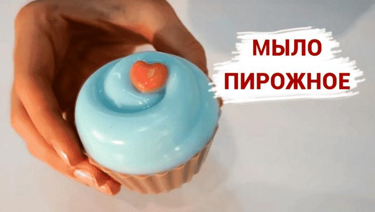 Изображение - Мини-бизнес-идеи img-721-1473607094