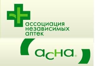 Изображение - Аптечные сети москвы img-721-1497688372