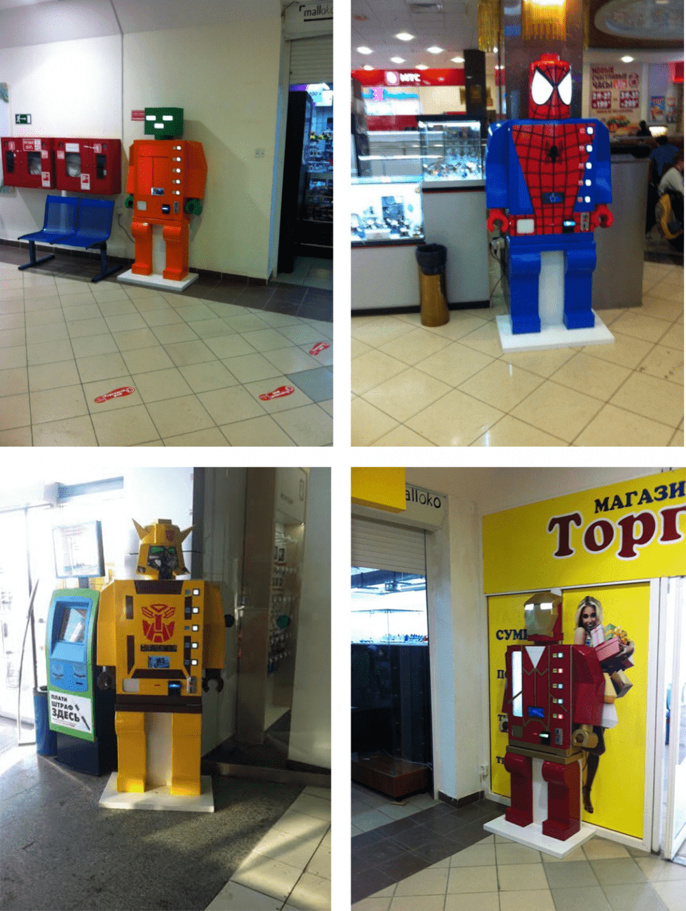 Бизнес план автомата с игрушками идею мелкого бизнеса
