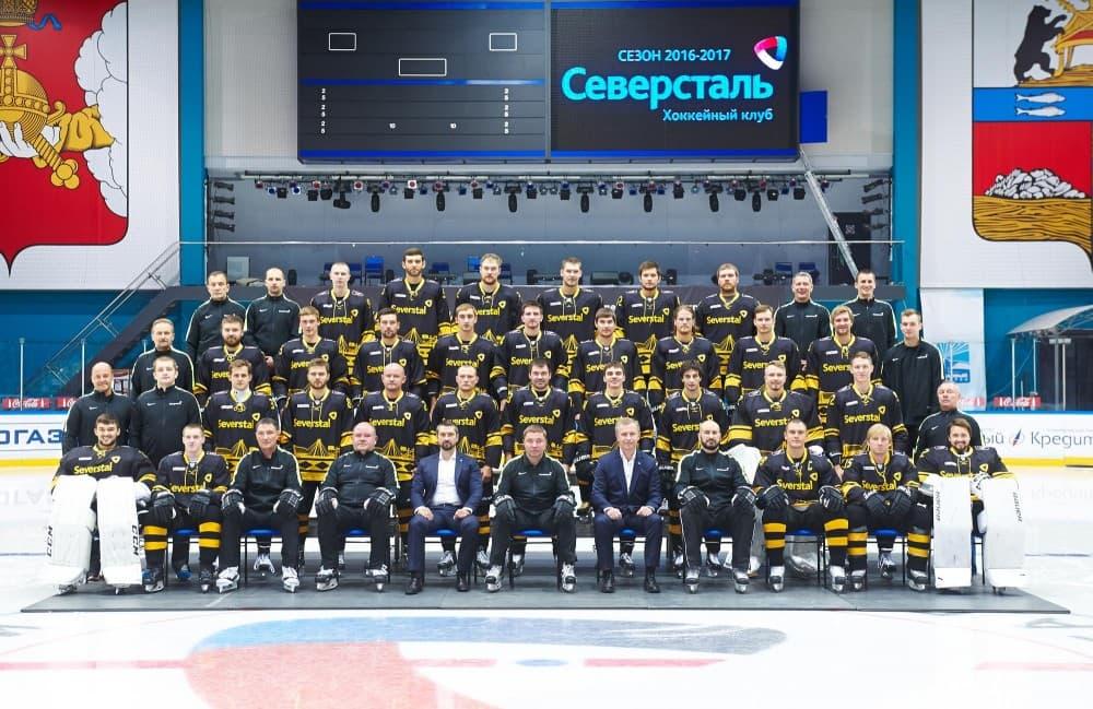 Рисунок 3. Хоккейная команда «Северсталь». Источник: официальный сайт ХК