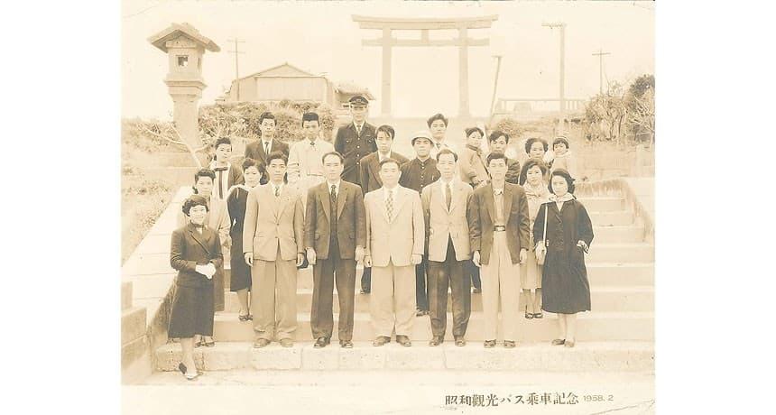 Фото 2. То самое историческое соглашение на японском острове Окинава. Источник: kwah.com
