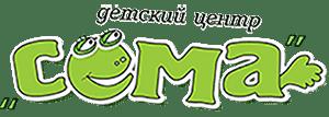 Рис. 9. Логотип центра «Сёма»