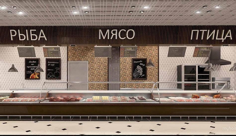Изображение - Как открыть мясной магазин img-721-1540831209