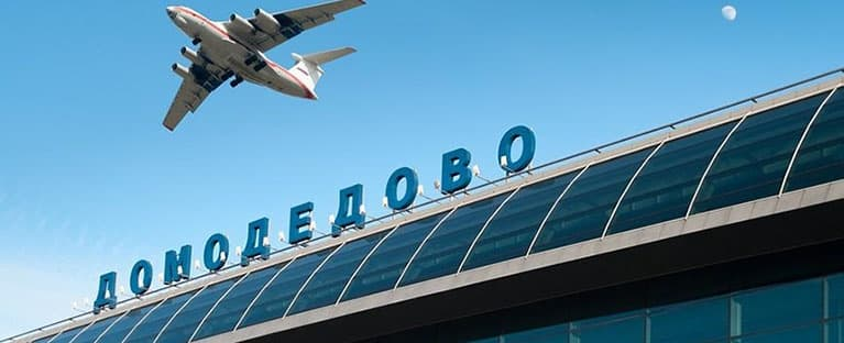 Как открыть Авиакомпанию с нуля: бизнес-план
