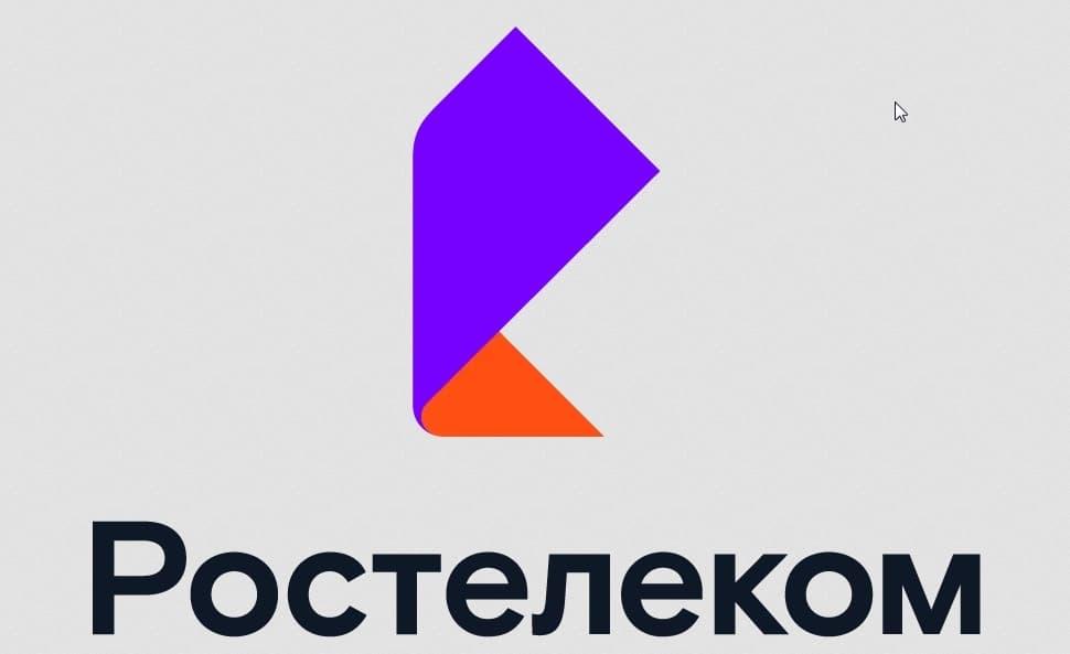 Рис. 2. Логотип «Ростелекома»
